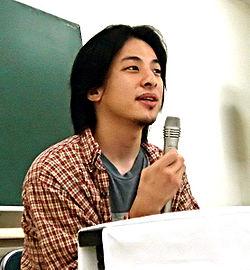 250px-nishimurahiroyuki