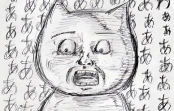 【ポケモンGO】個体値100%バンギラスの技ガチャを成功させたやつ登場!でも素直に喜べない事態にwwwwww