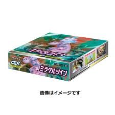 SM11 Booster Box
