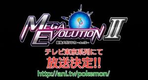 As Mais Fortes Mega Evoluções II - 1