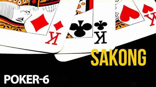 Situs Judi Sakong Online Terpercaya – POKER6