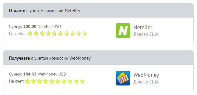 cumpărați bitcoin cu neteller fără verificare)