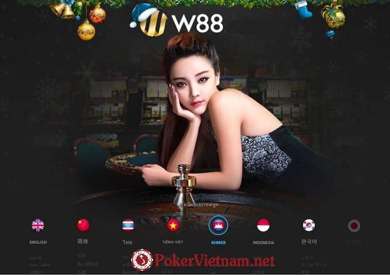 W88 sòng bài casino trực tuyến được đăng ký tham gia nhiều nhất 2018