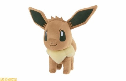 pokemon_plush_of_eevee_for_amusement_parks_in_japan