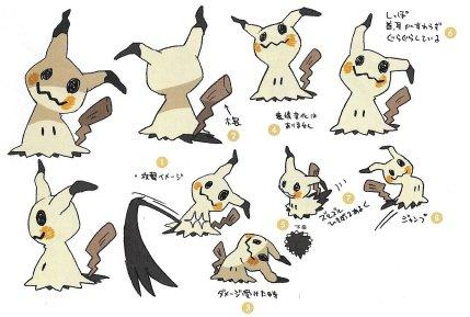 pokemon_sun_and_moon_concept_art_for_mimikyu