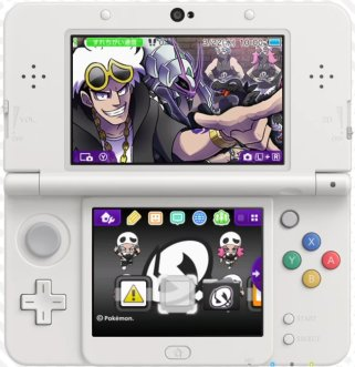 pokemon_sun_and_moon_team_skull_nintendo_3ds_theme