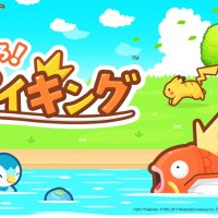Pokémon: Magikarp Jump launches tomorrow on iOS and Android in Japan
