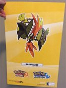 toys_r_us_tapu_koko_poster_may_13_event