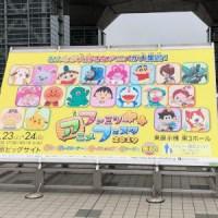 f-anime-fes-2019_02