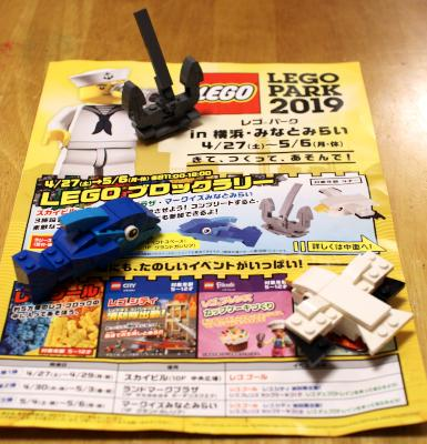 LEGO-Block-Rally-01