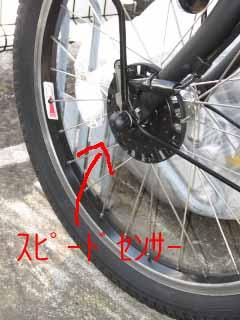 150502_131451-Babby-前輪センサー