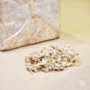 Le Sphaigne du chili est un substrat de culture d'origine naturelle
