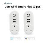 ZM Plug 2
