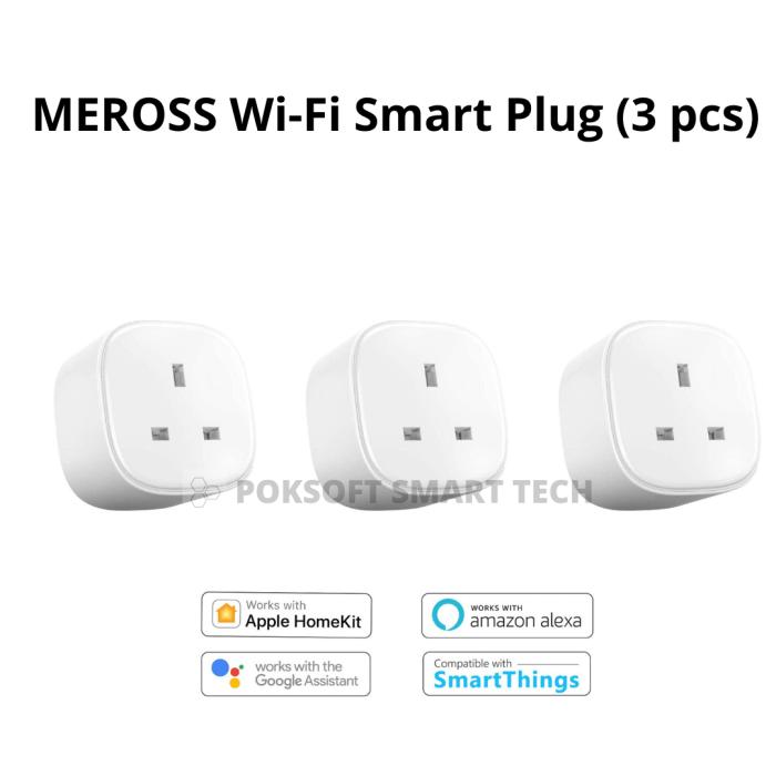 MEROSS SMART PLUG 智能13A插蘇 (3個)優惠組合
