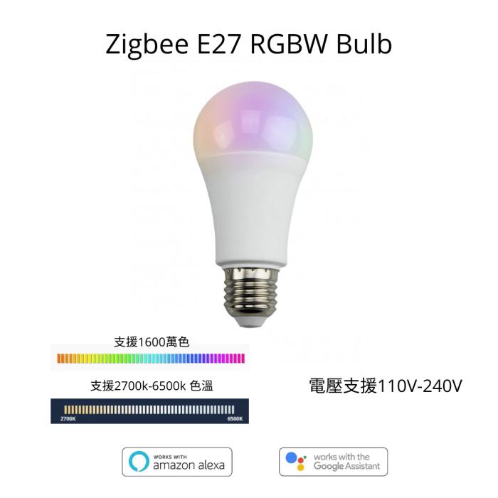 ZemiSmart Zigbee E27 RGBW 彩色燈炮