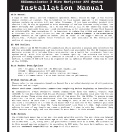 2 wire ezcomm navigator aps system installation manual [ 1700 x 2200 Pixel ]
