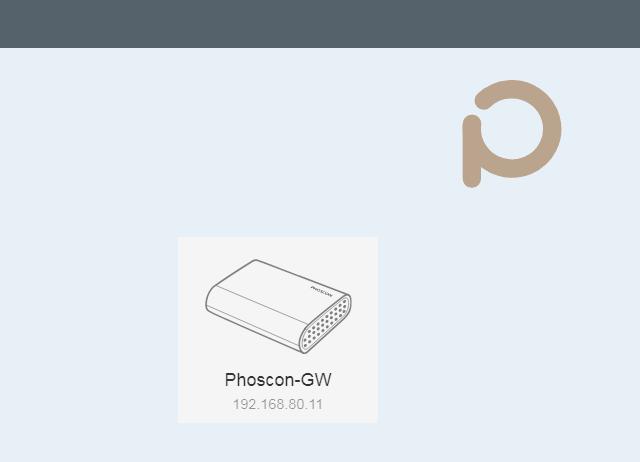 Phoscon Discovery