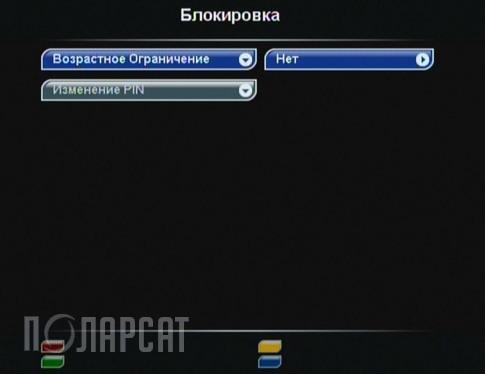 Titkosított csevegőalkalmazás A jel elkerüli a kormányzati cenzúrát