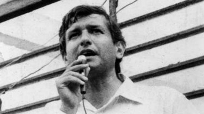 Andrés Manuel López Obrador en su juventud.