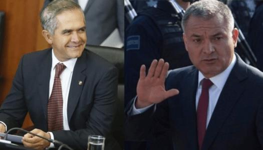 Mancera trianguló más de 2 mil 600 millones a García Luna