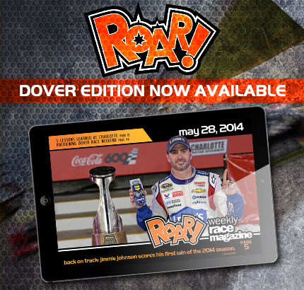 2014-ROAR-Available-Now-DOV
