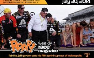 ROAR! July 30, 2014