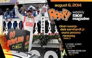ROAR! August 6, 2014