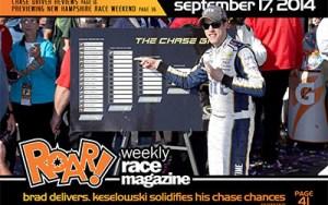 ROAR! September 17, 2014