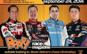 ROAR! September 24, 2014