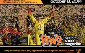 ROAR! October 8, 2014