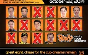 ROAR! October 22, 2014