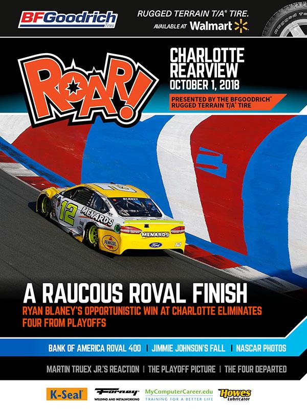ROAR! Charlotte Race Weekend Rearview September 2018
