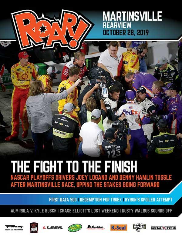 ROAR Martinsville Rearview October 2019
