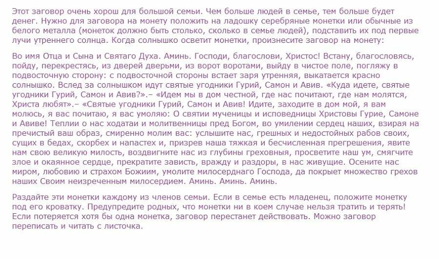 câștigați bani cinstiți)