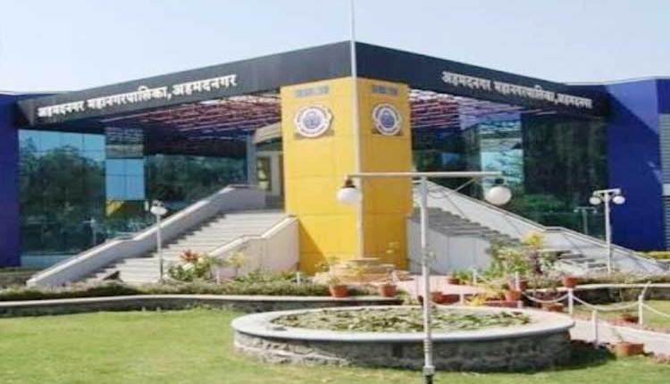 Ahmednagar Municipality