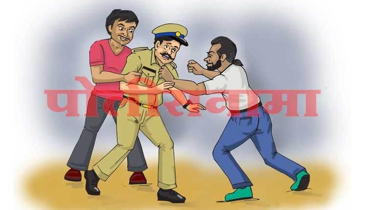 Policenama-hitting