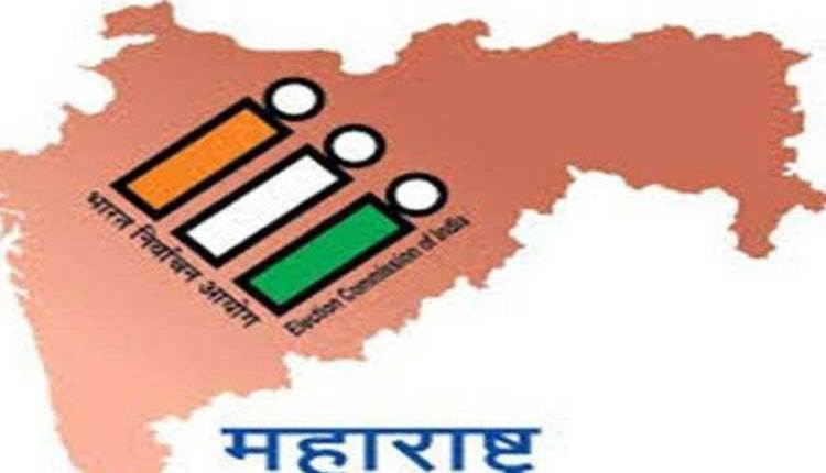 maha-Election