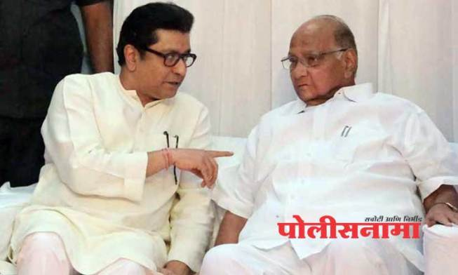 sharad-pawar-&-Raj-Thackeray