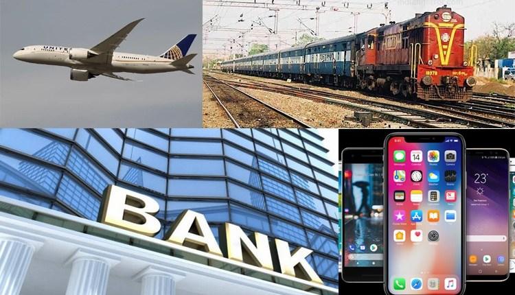 railway, bank, airplane, mobile