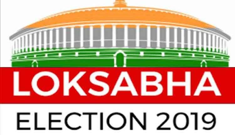 loksabha-2019