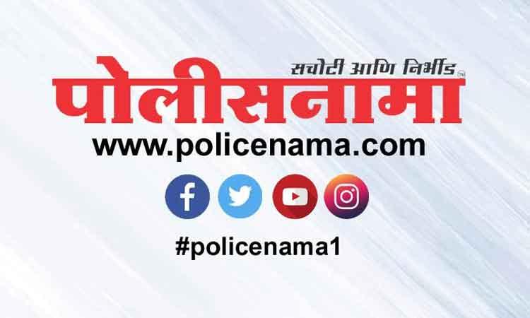 policenama