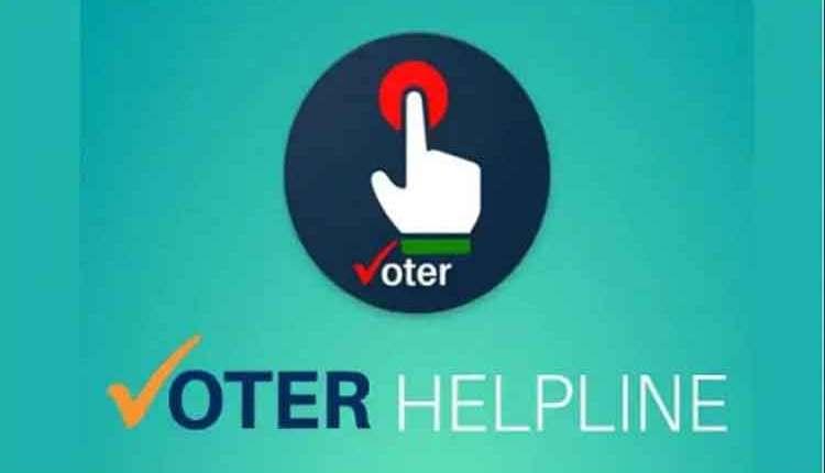 voter-helpline