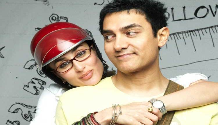 Amir-Khan-Karina-Kapoor