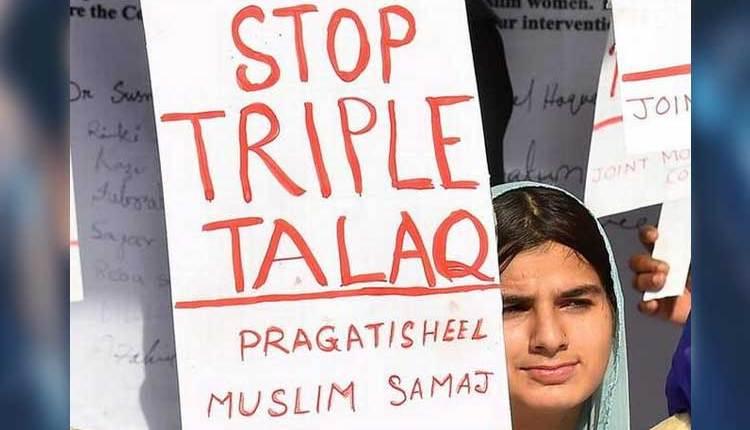 Tripal-Talaq