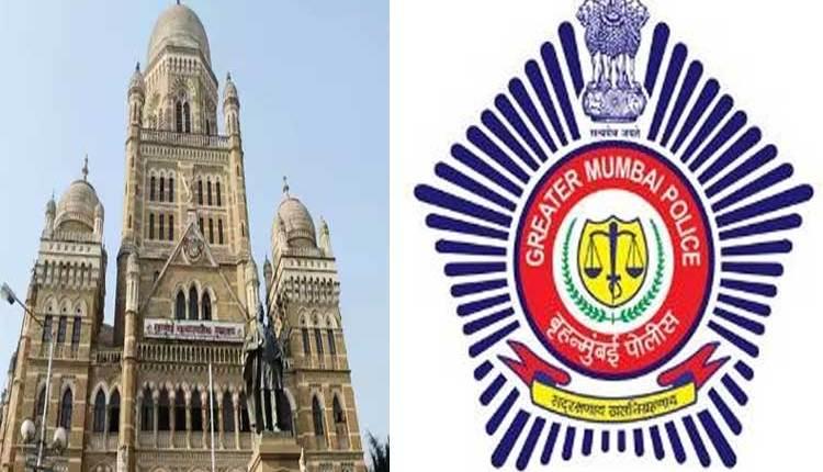BMC-and-Mumbai-Police