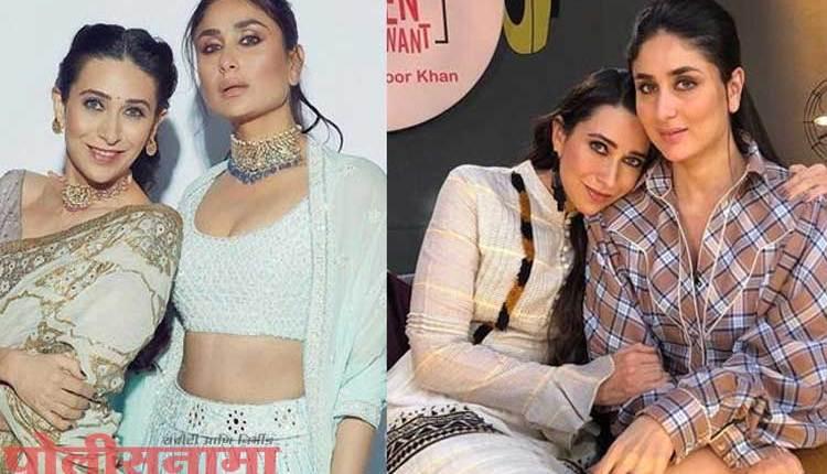 Karina-Kapoor-Karishma-kapo