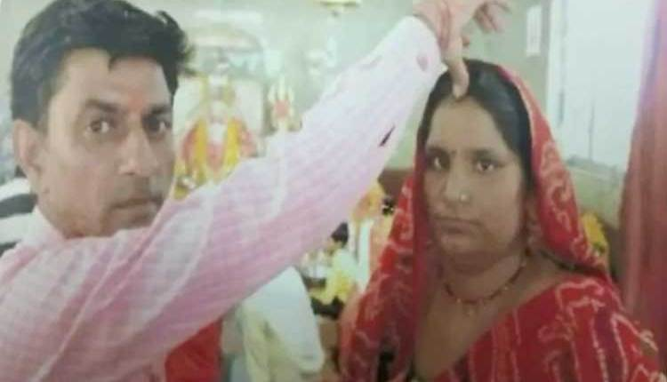 Rajgadh-MP