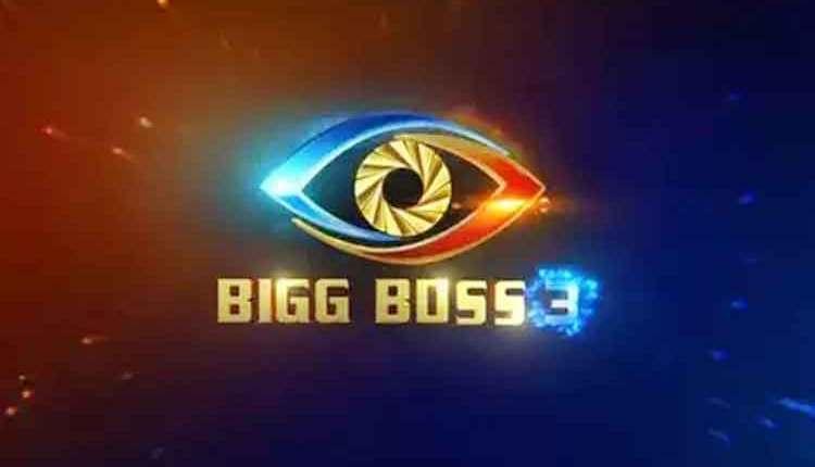 big-boss