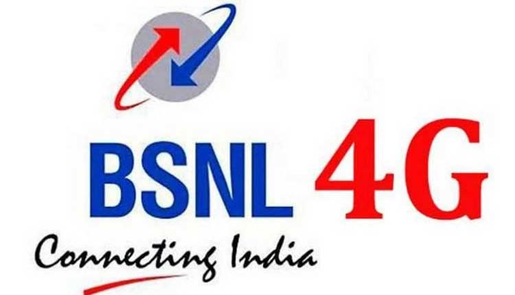 BSNL-4-G