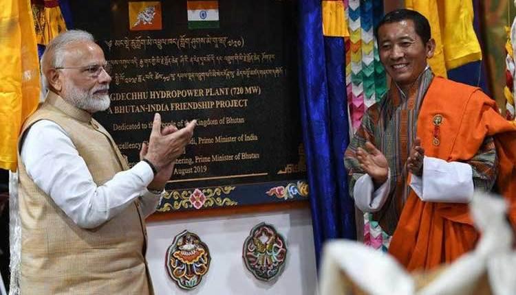 Modi-in-Bhutan